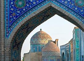Özbekistan Turu | Semerkand, Buhara, Taşkent