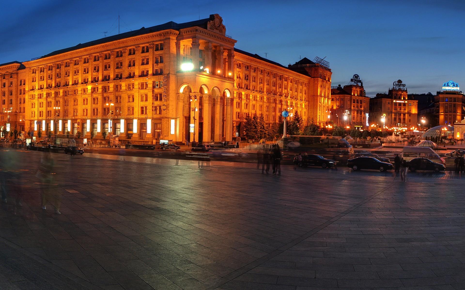 Express Ukrayna Turu 5 Gece 6 Gün
