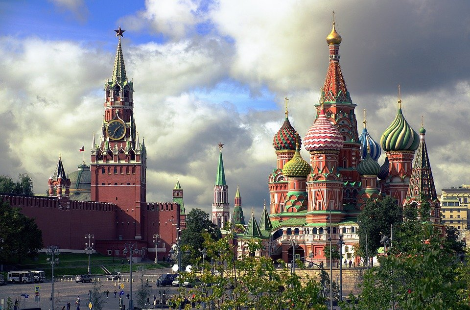 Moskova Turu Thy ile Ankara Hareket 3 Gece 4 Gün Promosyon