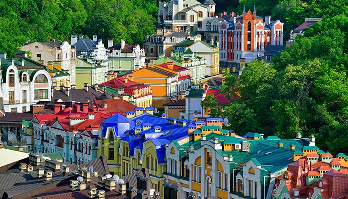 Kiev Turu Anadolu Jet ile Ankara Hareket Yılbaşı Özel